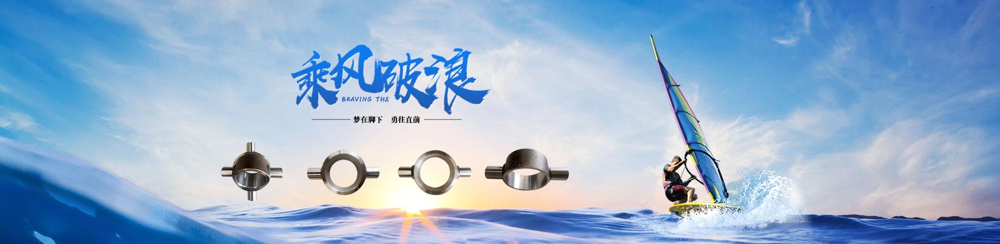 江苏油缸配件厂